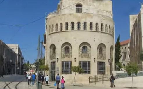 כרטיסים להופעות תמורת ביטול דוחות: שלושה חשודים נעצרו בחשד לעבירות שוחד בעיריית ירושלים ובחברה עירונית