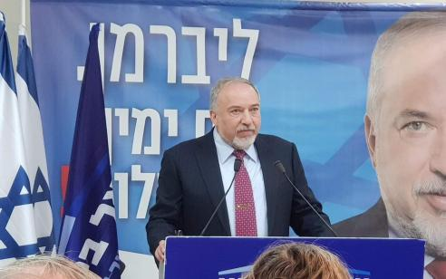 """ליברמן: """"שוחחתי עם בני גנץ ולבקשתו נקבעה פגישה למחר אחר הצהריים בתל אביב"""""""
