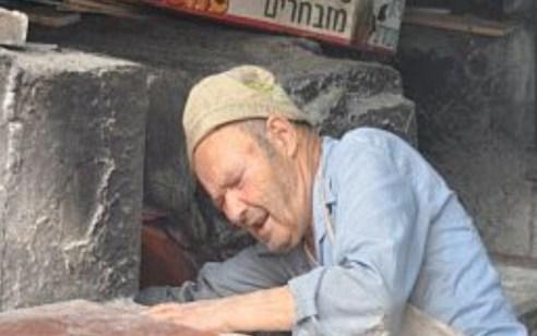 נפטר בשיבה טובה: אליהו כהן מהפיתות אשתנור בשכונת הבוכרים בירושלים נפטר בגיל 88