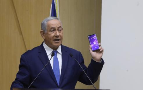 חוק המצלמות נפל בקריאה ראשונה בכנסת: ישראל ביתנו וחברי האופוזיציה נעדרו מההצבעה