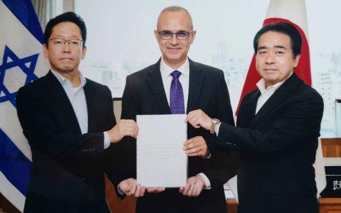 נחתם הסכם ביטחון היסטורי בין משרד הביטחון למשרד ההגנה היפני