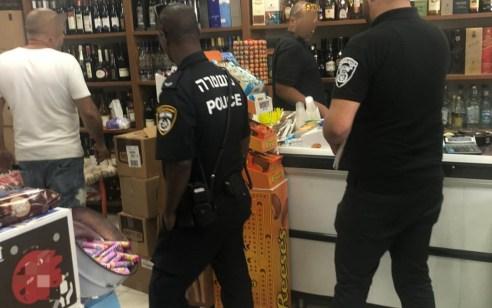 המשטרה קיימה היום מבצע אכיפה משולב כנגד בתי עסק באזור חיפה