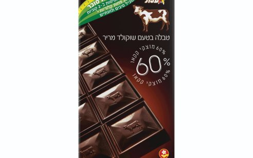 חברת עלית מבצעת ריקול לשוקולד מריר בשל טעות בהכשר