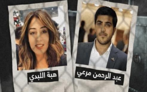 שני העצירים הירדנים יוחזרו מישראל עד סוף השבוע – ירדן תחזיר את השגריר לישראל