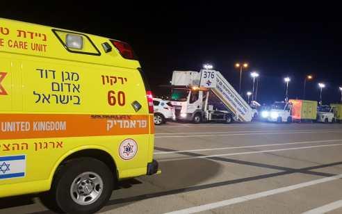 """מטוס פרטי עם 9 נוסעים נחת נחיתת חרום בנתב""""ג בעקבות תקלה – אין נפגעים"""