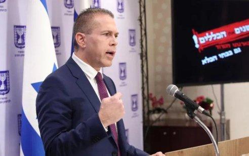 """היועמ""""ש לארדן: אפשר למנות מפכ""""ל באופן קבוע ונציב שב""""ס בתקופת הבחירות הנוכחית"""