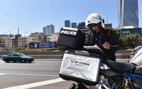 """במהלך השבוע נרשמו כ-4,000 דו""""חות תנועה במיקוד עבירות מסכנות חיים ובריונות כביש"""