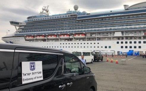 משרד הבריאות: נוסע ישראלי נוסף מהספינה היפנית נדבק בנגיף הקורונה
