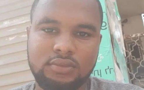 קצין המשטרה שירה למוות בסלמון טקה יואשם בגרימת מוות ברשלנות