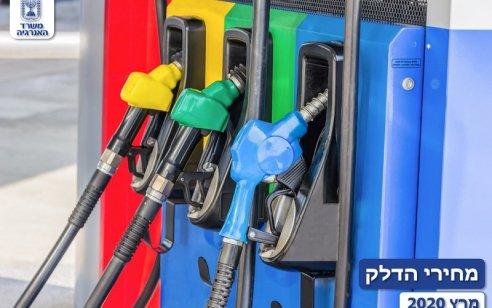 בשורה לנהגים: מחירי הדלק יורדים