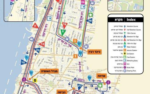 """מרתון """"סמסונג"""" תל אביב-יפו יצא לדרך עם כ-40 אלף רצים: אלה הכבישים החסומים"""
