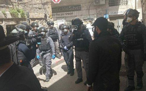 נגיף הקורונה: עשרות שוטרים פשטו על שכונת מאה שערים בירושלים