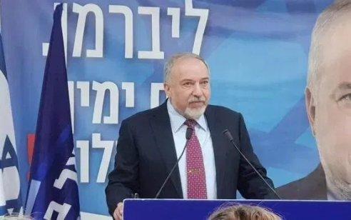 חבר לשמאל ולערבים: ליברמן אישר את קידום החוק נגד נתניהו