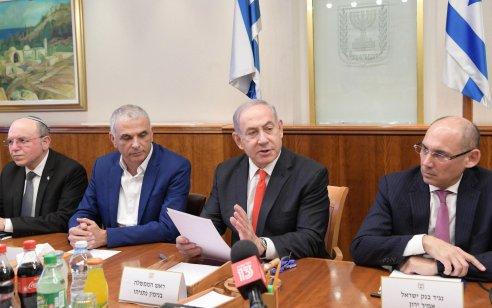"""נתניהו: """"עיכוב בשימוש באמצעים הטכנולוגיים יכול להביא למותם של ישראלים רבים"""""""