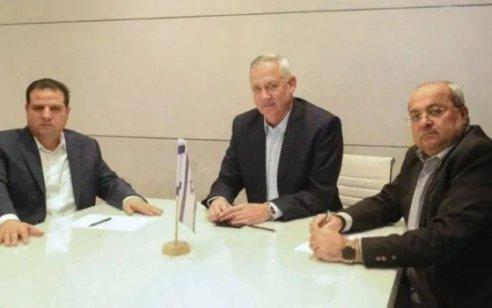 """גנץ שוחח עם איימן עודה: """"מחויבים להקים ממשלה שתשרת את כלל אזרחי ישראל"""""""