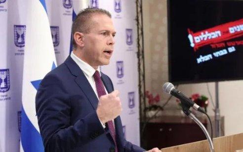 השר ארדן למשטרה: היערכו לאפשרות של סגר מלא
