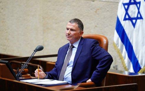 אדלשטיין פיזר את המליאה: לא תהיה הצבעה על הקמת וועדות  – כחול לבן תעתור לבגץ'