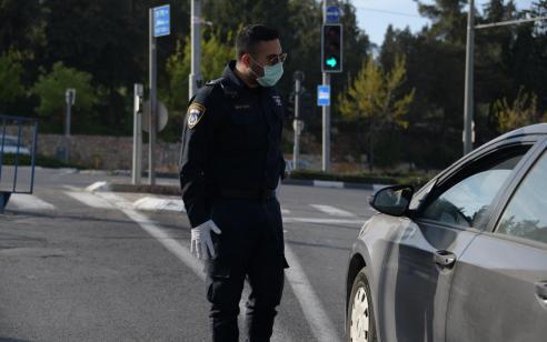 """בנוכחות 200 בני אדם: ברית מילה שהתקיים בירושלים הופסק על ידי המשטרה – דו""""חות נרשמו"""