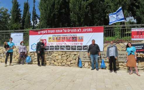 """מחאת המשפחות השכולות נגד עסקת השבויים נכנסה ליום ה-2: """"די לספסר בדם הילדים שלנו"""""""