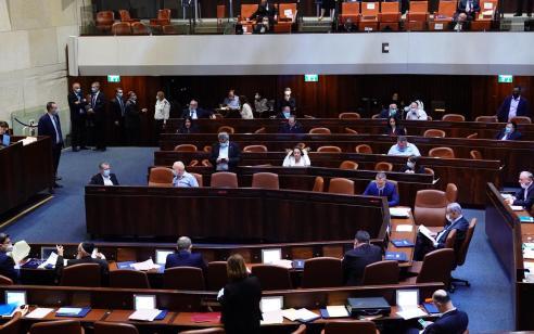 הכנסת השלימה את אישור החוקים שמעגנים את ההסכם הקואליציוני בין כחול לבן לליכוד