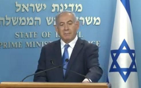 ראש הממשלה והשרים בהצהר מיוחדת בעקבות העליה בקורונה בישראל