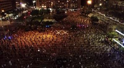 'אומרים לא לממשלת השחיתות': אלפים השתתפו בהפגנת התנועה לאיכות השלטון בכיכר רבין