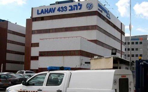 נעצרו 2 חשודים ועוכבו 6 נוספים, בהם עובד ציבור במשרד ממשלתי, בחשד לעבירות שוחד, מרמה והפרת אמונים