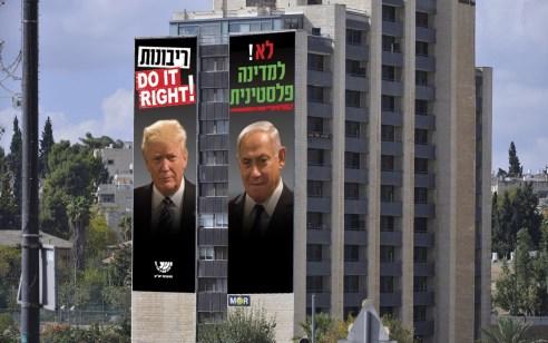 """מגבירים את הלחץ: קמפיין חדש של מועצת יש""""ע קורא; """"נתניהו וטראמפ – ריבונות, Do it right!"""""""