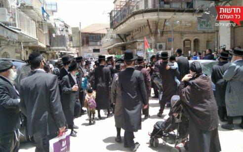שלושה עצורים בהפרות סדר באזור מאה שערים בירושלים