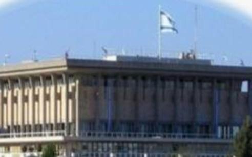 """תושב הצפון כבן 30 נעצר באזור הכנסת לאחר שאיים על ח""""כ איימן עודה"""