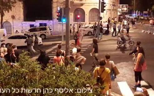 הפגנת השמאל בירושלים: 50 מתפרעים נעצרו סמוך למעון ראש הממשלה – עימותים קשים עם שוטרים | תיעוד