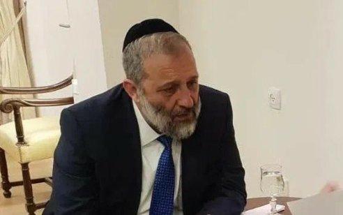 שר הפנים דרעי ידון מחר בפתיחת מעבר הגבול בטאבה ליציאת ישראלים