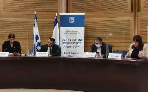 """וועדה בראשות ח""""כ קלנר חשפה: """"גורמים הממומנים על ידי ממשלות זרות נמצאים במרכז המחלוקת בישראל"""""""