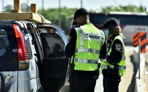 """במהלך סופ""""ש: כ-3,000 דו""""חות נרשמו, 45 רישיונות נהיגה נפסלו והושבתו 36 כלי רכב בגין עבירות תנועה"""
