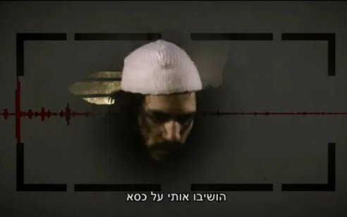 פרשת דומא: שלושה מאסרי עולם נגזרו על עמירם בן אוליאל