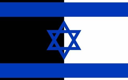 """הדגלים השחורים נגד כחול לבן: """"אין דבר כזה הפגנה קילומטר מהבית, אם תצביעו בעד ההגבלה – נרדוף אתכם """""""