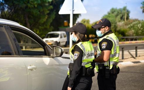 המשטרה: 5,058 דו״חות חולקו אתמול בגין הפרות שונות של הסגר