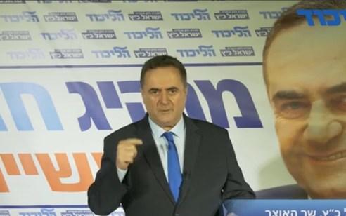 """שר האוצר ישראל כ""""ץ: """"הצלחנו – חוק הנכים יאושר הבוקר במשאל טלפוני בקרב שרי הממשלה"""""""
