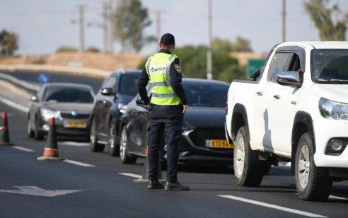 המשטרה: 33,044 דוחות נרשמו השבוע בגין הפרות תקנות הקורונה