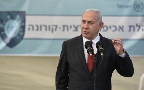 נתניהו: ״אני קורא לבני גנץ ללכת לאחדות ולהימנע מפיזור הכנסת – אנחנו לא צריכים בחירות עכשיו״
