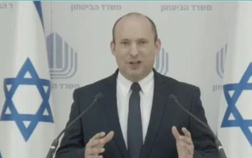 בנט ימסור בערב הצהרה בה הוא צפוי להודיע על התמודדות על ראשות הממשלה
