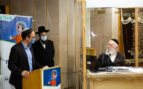 """הגר""""י זילברשטיין וראש קבינט המומחים בתכנית 'מגן ישראל' דנו על החיסונים נגד הקורונה"""