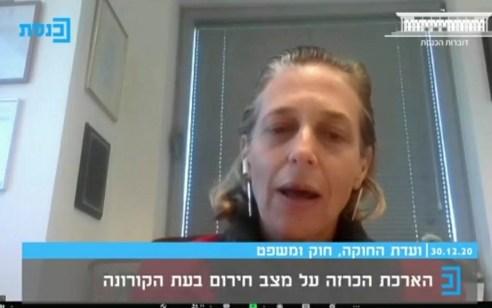 ד״ר אלרעי-פרייס: ״מטוס עם 14 חולים מאומתים בדרך מדובאי לישראל״