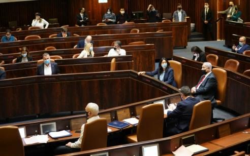 הצעת חוק השוויון אושרה בקריאה טרומית במליאת הכנסת