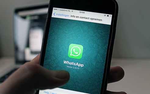 החל מ-1 בינואר: וואטסאפ תפסיק לתמוך במיליונימכשירים ישנים