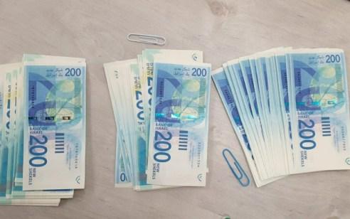 שני חשודים בזיוף והפצת כסף מזוייף נעצרו בצפון – ברכבם אותר 20.000 ₪ מזוייפים