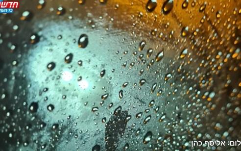 התחזית: גשם מקומי עם ירידה בטמפרטורות וחשש לשיטפונות