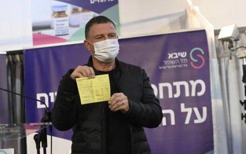 """""""נתמרץ את המתחסנים באמצעות התו הירוק"""": מעל שני מיליון ישראלים זכאים לתעודת מתחסן"""