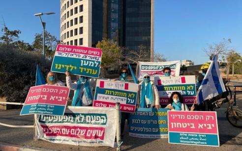 """""""ישראל חייבת מנהיגות יוזמת"""": מאות פעילות תנועת נשים עושות שלום הפגינו ברחבי הארץ"""