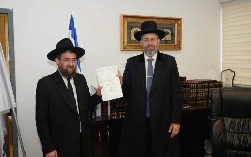 ארגון הבריאות הגדול במדינה מכר את החמץ אצל הרב הראשי לישראל
